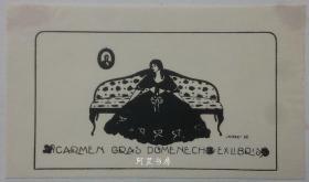 西班牙早期线刻版藏书票长裙贵族小姐