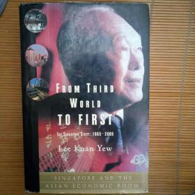 From  Third World  To First :The Singapore Story 1965-2000,MEMORIES OF LEE KUAN YEW
