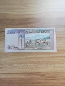 外国钱币 蒙古2014年纸币( 面值100) (库存   6)