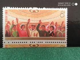 J5 中华人民共和国第四届全国人民代表大会3—1 新邮票8分一枚