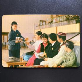 年历片-1973年