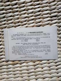北京分公司:J76中国女排获第三届世界杯冠军首日封(袁伟民 邓若曾 孙晋芳 曹慧英 陈亚琼 5张合售)