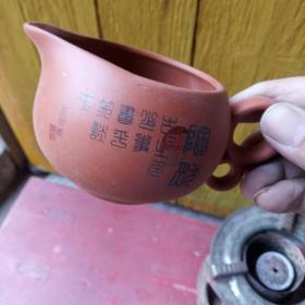 9 0年代茶壶