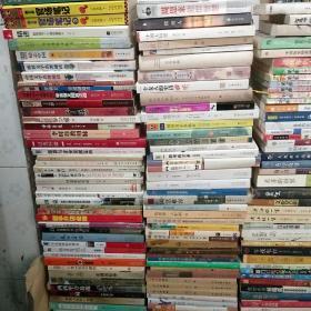 旧书批发,小说文学励志历史儿童等
