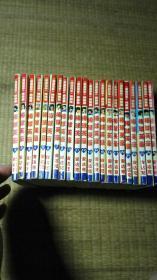 漫画 《棒球英豪》【 1—8,10—17,20—25】22本合售