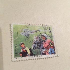 T9乡村女教师邮票