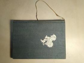 1955年美术日记