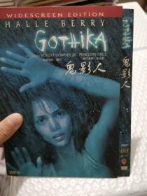 鬼影人     DVD