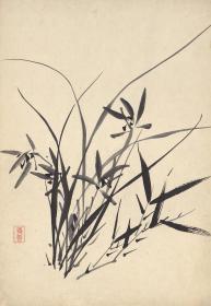 清代 诸升 兰竹石图册四开-3-21.8x31.5cm 高清微喷复制品