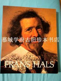 1989年荷兰黄金时代肖像大画家《弗兰斯·哈尔斯英国大展图录》SEYMOUR SLIVE: FRANS HALS