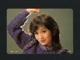 女神 赵雅芝亲笔题词签名照片,1983年,超罕有