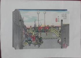 日本手* 木版画【日本桥,手拓木版画 】绿本