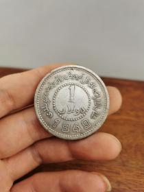一枚民国老银币A5806