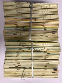 七八十年代《人民文学》杂志共64本合售