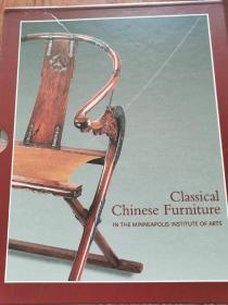 《明尼阿波利斯市馆藏中国古典家具》1999年初版 150幅彩图 全新带塑封 Classical Chinese Furniture in the Minneapolis Institute of Arts