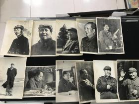 文革8寸毛主席黑白老照片11张合售 保真包老!