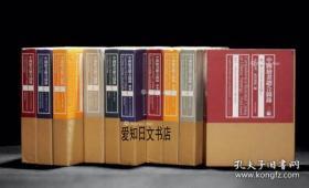【包邮】《中国绘画总合图录》10函10册全 豪华布面精装 1982年出版