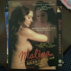 西西里的美丽传说DVD