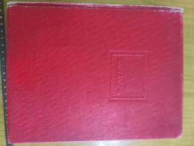 特价外国邮票册   波兰集邮册一本(有动物、植物、体育、人物等)邮票部分雕刻版   邮册为50年代天坛浮雕邮册