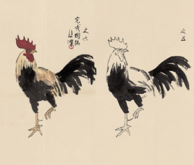 徐悲鸿 画稿 鸡鹰  折页装