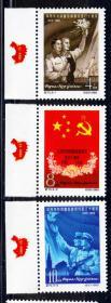 2020年纪75 中苏友好外国邮布亚新几内亚邮票原胶白润