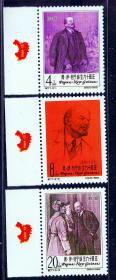 2020年纪77 弗.伊.列宁外国邮布亚新几内亚邮票原胶白润