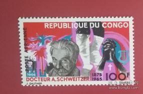 刚果1966年 诺贝尔和平奖得主 德国著名 医生 音乐家 非洲之父施威策 1全新