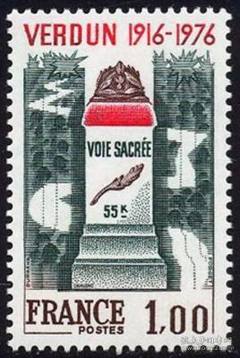 法国 1976年 一战 凡尔登战役胜利60周年 纪念碑 1全新 雕刻版