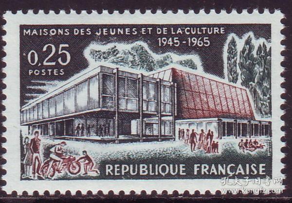 法国 1965年特鲁瓦青年文化宫20周年 1全新 雕刻版 青年宫和活动中的青年男女