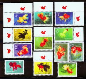 2020年特38金鱼图案G1外国邮票巴布亚新几内亚金鱼一套原胶白润