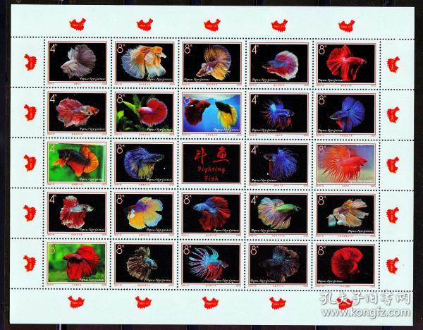 2020年特38金鱼系列斗鱼邮票2套一版外国邮票巴布亚新几内亚邮票