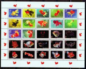 2020年特38金鱼图案外国邮票巴布亚新几内亚和金鱼2套一版挺版发