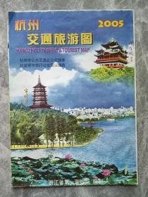 杭州交通旅游图