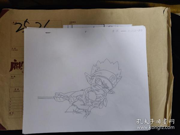 腾讯出品动漫电影《洛克王国!圣龙骑士》龙星动画画稿 线稿 设计原稿一组  11张