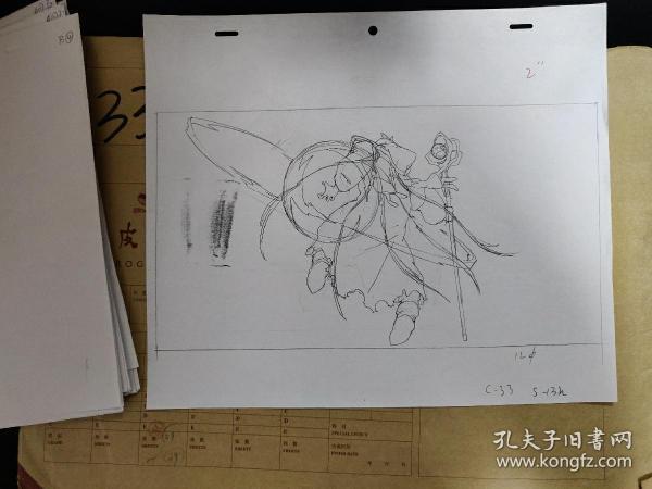 腾讯出品动漫电影《洛克王国!圣龙骑士》恩佐动画画稿 线稿 设计原稿一组  39张