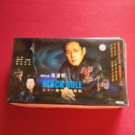 三十一集电视连续剧:黑洞【21碟装VCD】陈道明主演.