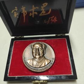 珍稀红色收藏品 韶山市1993.12.26纪念毛泽东诞辰100周年大会赠 毛泽东主席像纪念章 直径60毫米带原装盒