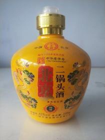 北京二锅头 旧酒瓶(空瓶)