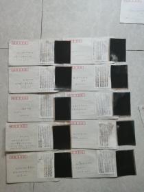 柳亚子史料展览原始照片及原始底片(之六)一一柳亚子回忆录照片10张附10张底片。(照片来源于柳亚子纪念馆,此为原始照片及原始底片,据此放大后,作为馆内陈列品)