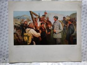 70年代宣传画:纪念毛主席《在延安文艺座谈会上的讲话》发表三十周年美术作品选:铜墙铁壁(油画 秦文美/作)38X32CM