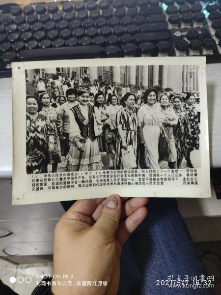 中国共产党成立40周年与人民大会堂新闻照