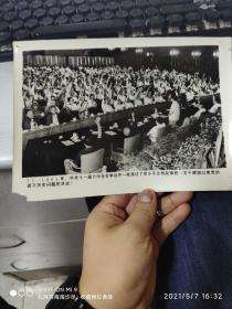 中国共产党十一届六中全会新闻照