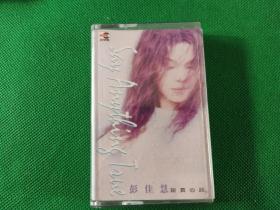 彭佳慧《说真心话》磁带,敦煌国际发行,湖北音像出版