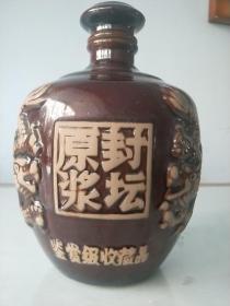封坛原浆 酒罐  旧酒瓶(有盖)