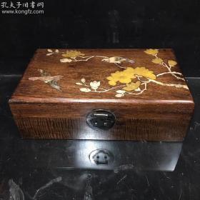 非洲花梨木镶嵌彩贝首饰盒