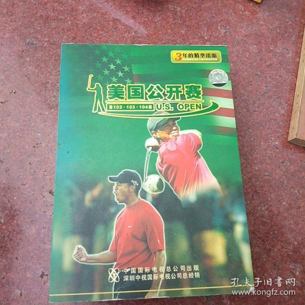 高尔夫教学系列:美国公开赛(3年的精华浓缩 3DVD)