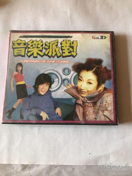 巜音乐派封》录像带1盘、全网唯一 正版、电视台藏片