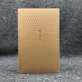 限量编号签名真皮版·双色小牛皮,蒋子龙签名钤印《农民帝国》(精装,初版)。附收藏证书一枚。