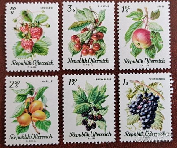 奥地利1966年邮票 水果苹果草莓葡萄樱桃 6全 原胶全品