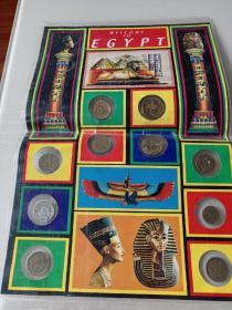 埃及钱币10枚及邮票5枚(古旧币)  买家自鉴